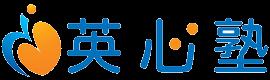 英心塾|福井市の個別学習塾・予備校
