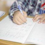 【小学生の勉強】思考力算数のすすめ