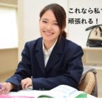 【中学生の勉強法】とにかく易しいレベルから徹底する!
