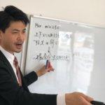 【高校生の勉強法】数学はこうやって勉強して偏差値を上げる!
