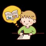 【新型コロナ】中学受験するなら小学内容の算数を全部やっちゃえば?